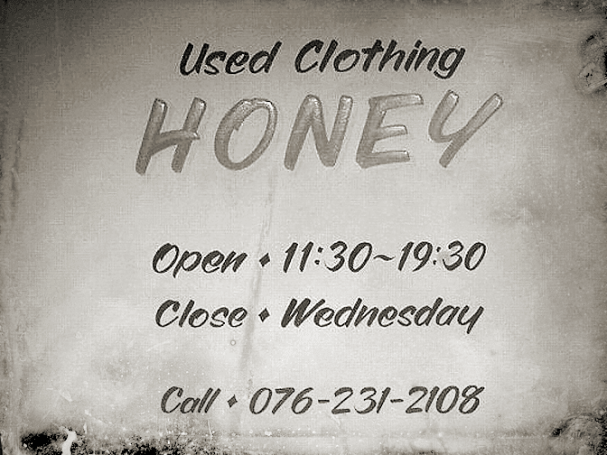 New & Used Clothing HONEY